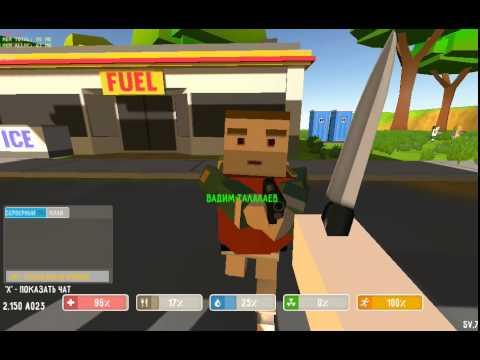 игра Cube Day Z выживание приложение в контакте 4 серия