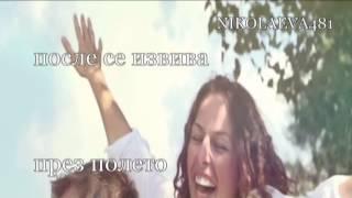 БЯЛА ЛЯСТОВИЦА СЪМ ,ГАЛЯ  ИВАНОВА ( Fabiana ), music: ANDRE RIEU