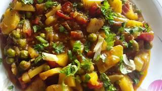 Mix Vegetable(sabzi) recipe /How to make mix sabzi vege village style/By HL FOODS