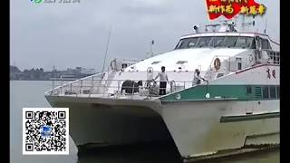 Publication Date: 2019-04-12   Video Title: 江門鶴山港新聞報導