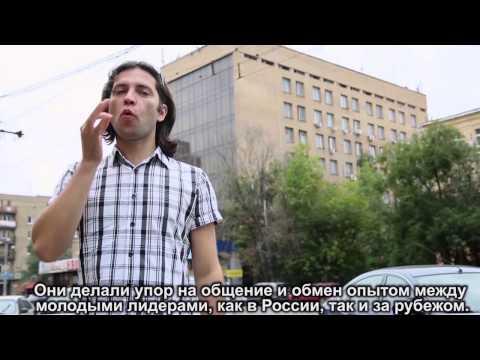 Московская городская организация. Всероссийское общество