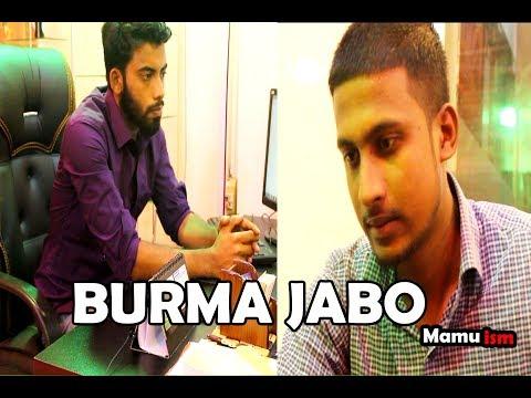 Burma jabo By Noman, Tasneem | Mamuism | Rohingya Fact