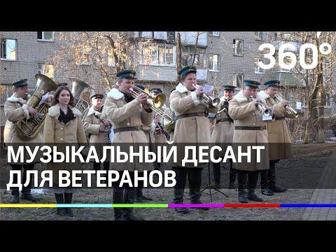 «Да вы засранцы, а не летчики!» - легендарный танкист, оркестр и 23 февраля