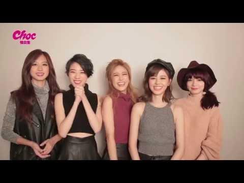 CHOC 10月號封面人物 亞洲潛力女團Popu Lady 新蛻變!