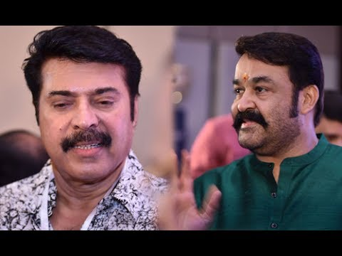 Mohanlal and Mammootty Candid Moments at AMMA Meeting