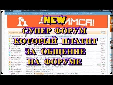 Общественная экспертиза Яндекс такси - Санитарный день 3из YouTube · Длительность: 3 мин57 с