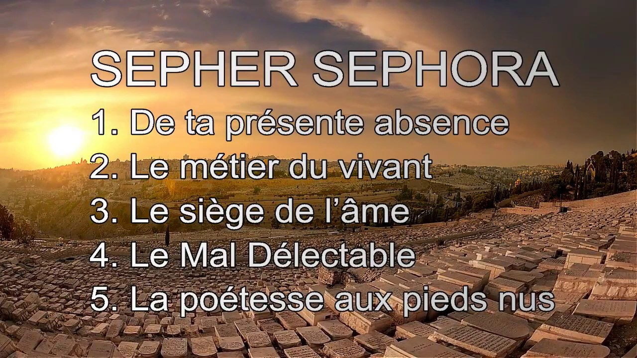 Sefer Sephora Booktrailer Lev M Loewenthal ©www.lmloewenthal.info