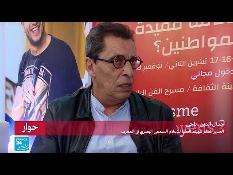 جمال الدين ناجي: تونس فرضت نفسها في مجال الإعلام منذ فترة  - نشر قبل 3 ساعة