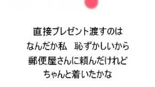 【UTAU】UTAU ~ ハピハピバースディ