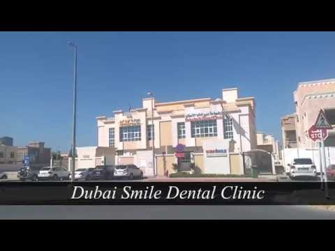 Abu Dhabi Dental Clinic - Cosmetic clinic