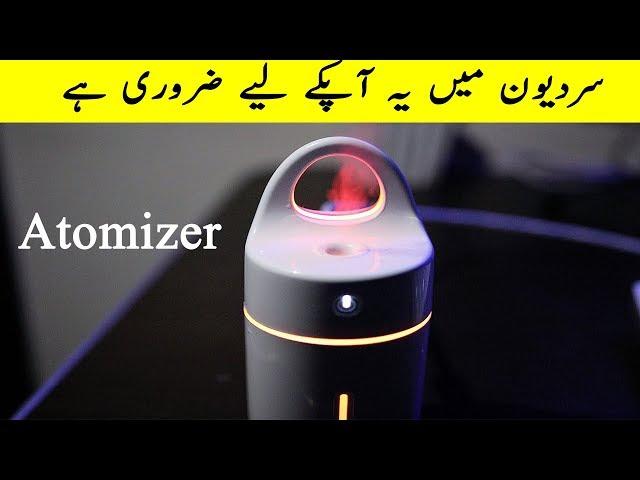 Atomizer + Led Lamp Review