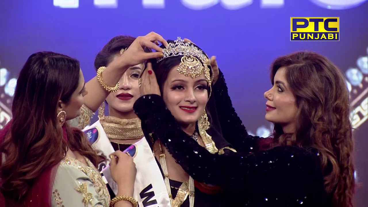 Winner of Miss PTC Punjabi 2018 | PTC Punjabi (11/11)