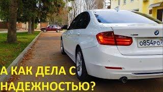 Видео Обзор BMW F30. xDrive 320d (автор: CHECK ENGINE CHANNEL)