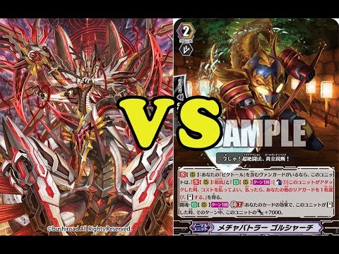 [MeeKhao] Cardfight Vanguard - Hole 220 Link Joker (Chaos) V