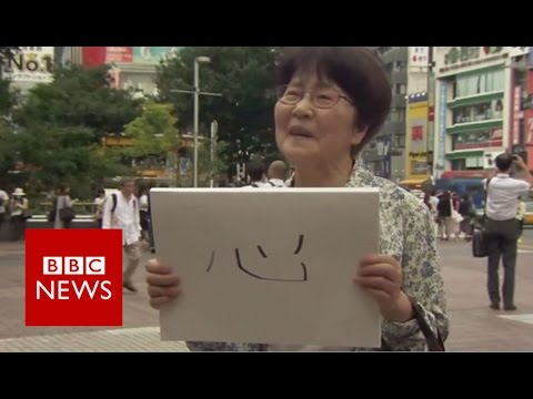 Japanese Emperor Akihito in one word - BBC News