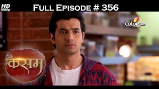 Kasam - 26th July 2017 - कसम - Full Episode (HD)