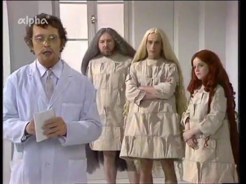 Les Gammas! Les Gammas! 12: In der Hand der Wissenschaftler / Ils sont tous fous ici