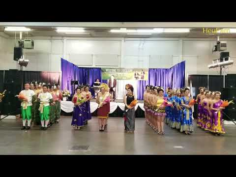 Stockton Hmong New Year 2017-2018: Dance Competition Winners