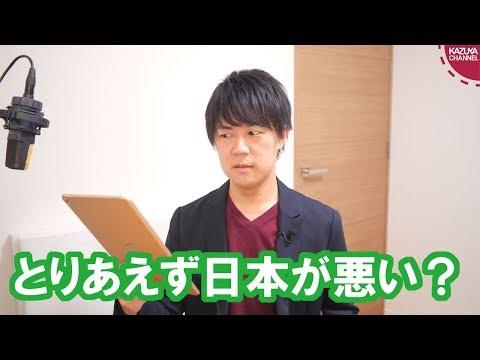 2018/12/02 サンデイブレイク84
