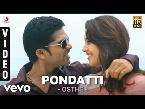 Osthe - Pondatti Tamil Video | STR, Thaman