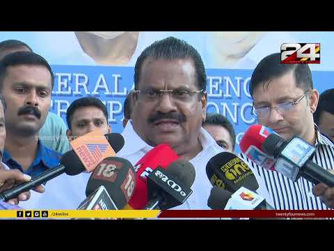 ആലപ്പാട് സമര സമിതി നേതാക്കളുമായി സർക്കാർ ചർച്ച നടത്തും | 24 Special