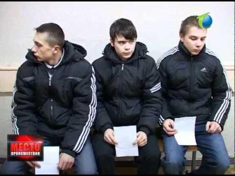 Омутнинск  Криминал  Первый городской