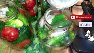 маринованные огурцы и помидоры, легко и просто