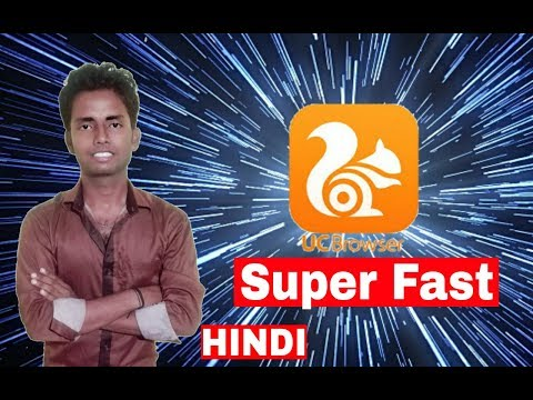 How To Increase UC Browser Speed  On Android . Phone Apps , New Latest Mobile ,(Hindi)