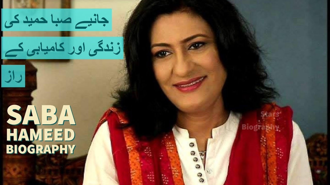 Discussion on this topic: Ella Rattigan USA, saba-hameed/