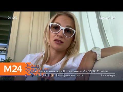 """""""Московский патруль"""": новый вид мошенничества появился в Сети - Москва 24"""
