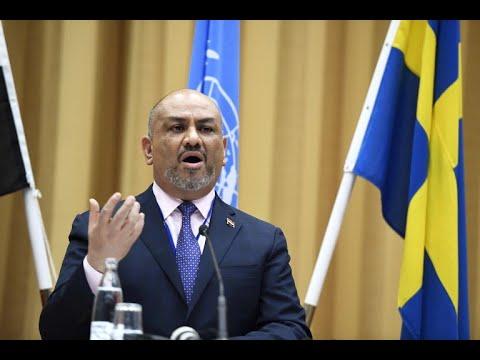 اليماني: سنذهب لجولة مفاوضات جديدة إذ نفذ الحوثين الاتفاق  - نشر قبل 8 دقيقة