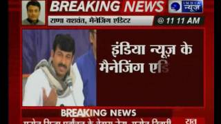 UP Cabinet will have a muslim face,says Manoj Tiwari