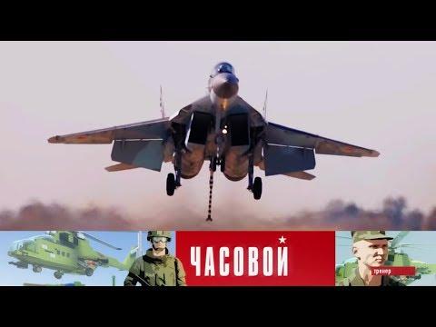 Авиакомплекс НИТКА. Часовой. Выпуск от 08.12.2019