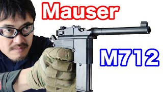 マルシン モーゼルM712 8mmBBブローバック ガスガン マック堺のレビュー動画#470