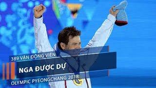 389 vận động viên Nga được dự Olympic Pyeongchang 2018 | VTC1