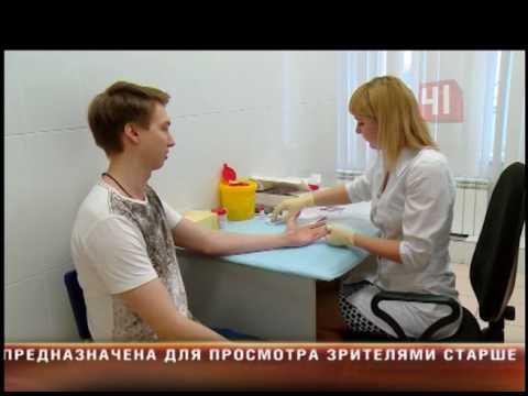 СП -08 Профилактика вирусного гепатита В