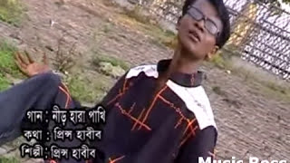 Nir Hara Paki Princh Habib Video