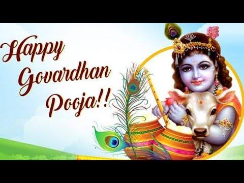 Happy Govardhan🌺Puja🙏||New Whatsapp Status Video for Govardhan 🌺Puja🙏||2019