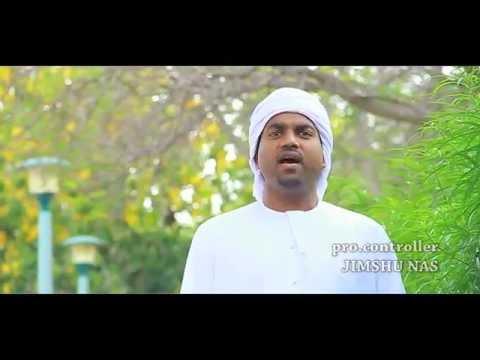 Aake Prapancham - Album : Alhamdulillah 2 - Asif Kappad - Vakkathy Vision