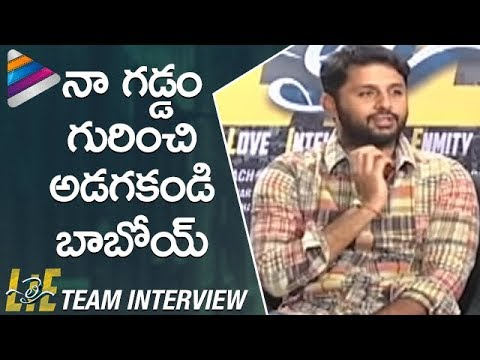Nithin about His Beard   LIE Movie Team Interview   Arjun   Hanu Raghavapudi   Telugu Filmnagar