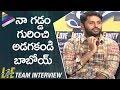 Nithin about His Beard | LIE Movie Team Interview | Arjun | Hanu Raghavapudi | Telugu Filmnagar