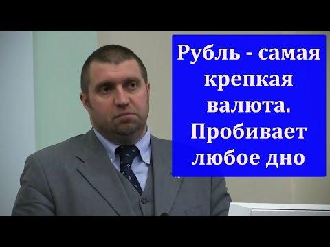 Дмитрий ПОТАПЕНКО - выступление в Махачкале
