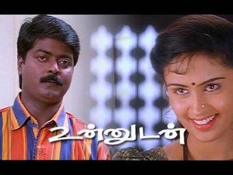 Unnudan Tamil Super hit movies Starring:Starring:Murali,Kausalya,Manivannan