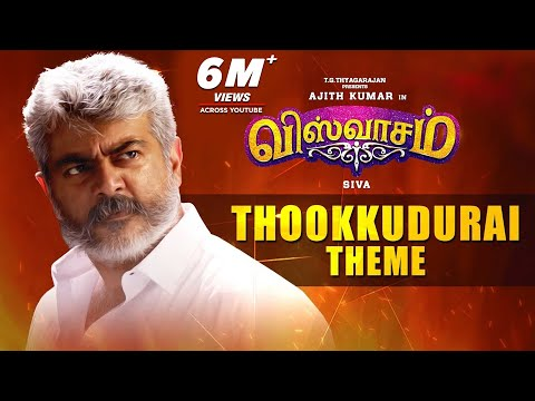 Viswasam Theme Song Download