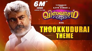 Watch thookkudurai theme from viswasam new tamil movie starring ajith kumar, nayanthara in lead roles. subscribe us: http://bit.ly/1he4kps #viswasam #viswasa...