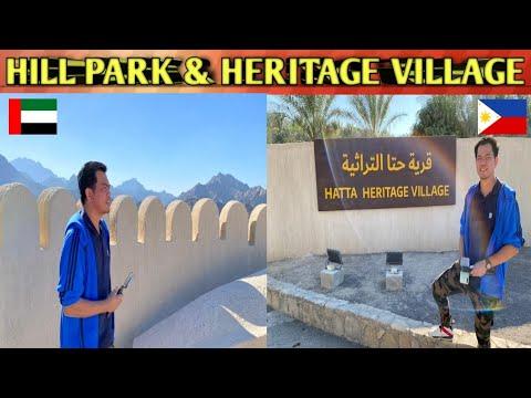 HATTA HILL PARK | HERITAGE VILLAGE