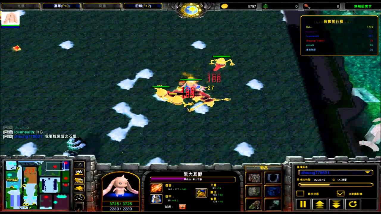 Warcraft iii custom maps digimon world ep04 youtube warcraft iii custom maps digimon world ep04 gumiabroncs Image collections