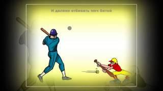 Презентация на тему Спорт