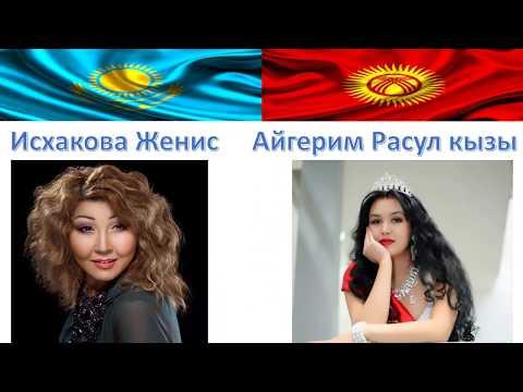 Топ 7 красавиц.  Фото самых красивых кыргызских и казахских девушек