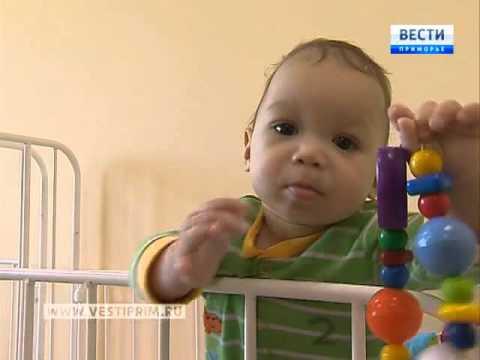 Спонсоры сделали подарок для маленьких пациентов детской клинической больницы Владивостока